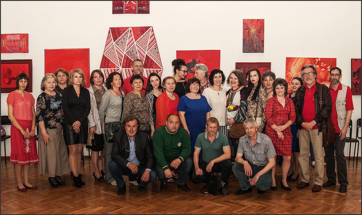 2016 г. -«Червоне» выставка  современного искусства