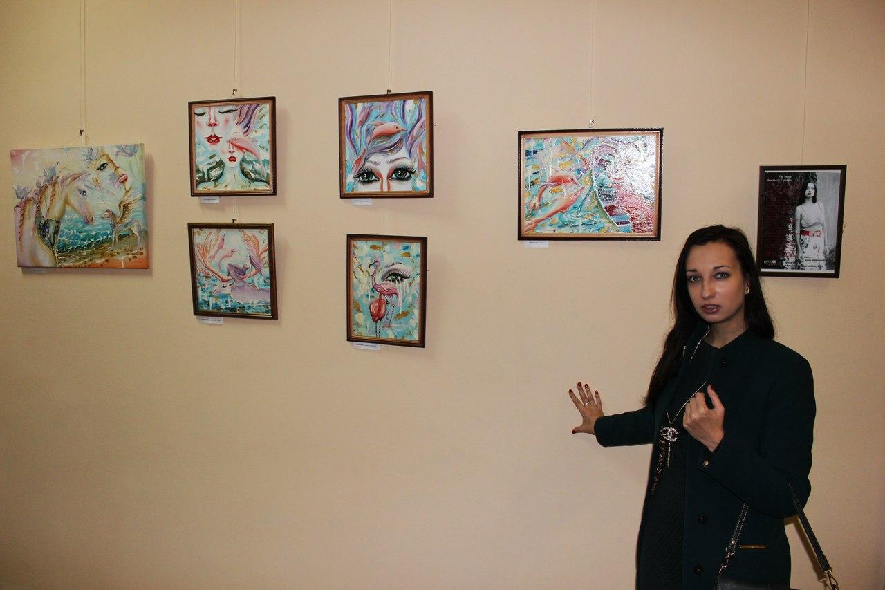 Первая персональная выставка картин «Метаморфозы»