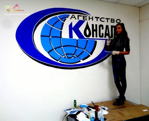 консалт агенція художник гурьянова анастасія